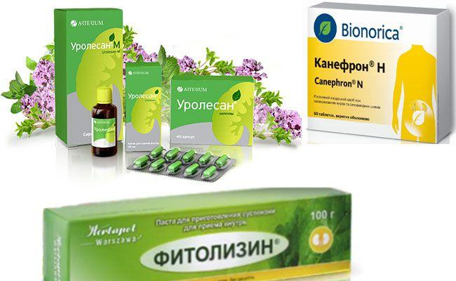 Какие существуют для лекарства «Канефрон» аналоги дешевые ...
