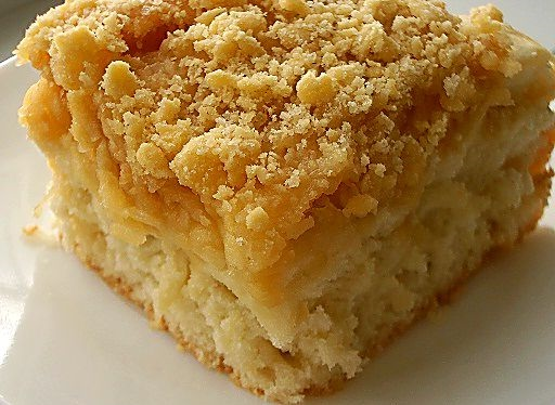 Пирог с яблоками рецепт с песочного теста