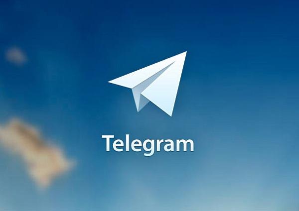 Telegram что это и как им пользоваться
