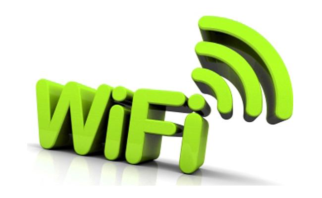 Как изменить пароль на wi-fi