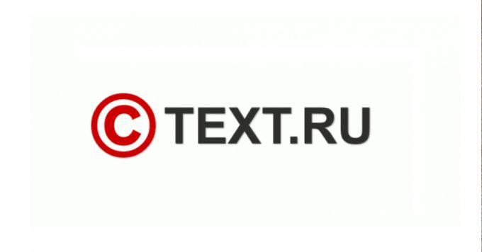 Как заработать на бирже контента Текст.ру?