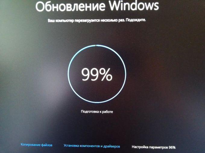 Как не тратить лимитированный трафик на обновления Windows 10
