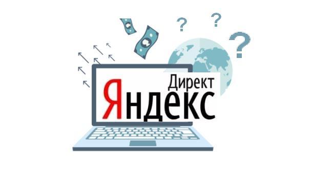 """Что делать, если у объявления в Яндекс.Директе статус """"мало показов""""?"""
