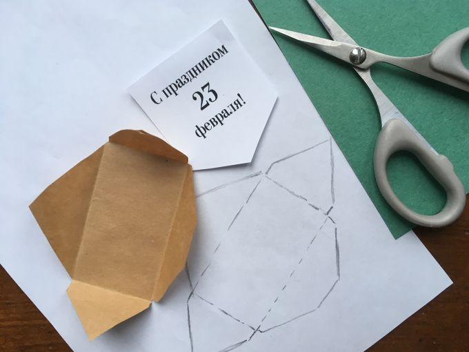 делаем маленький конвертик