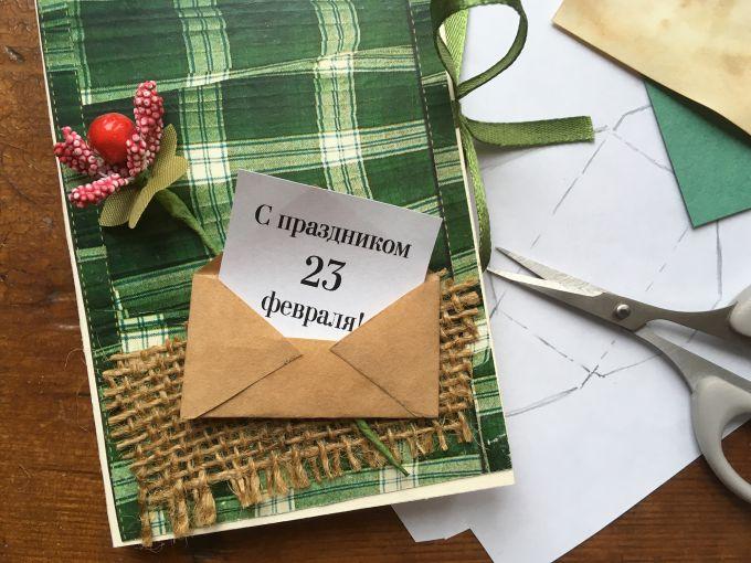 приклеиваем конверт