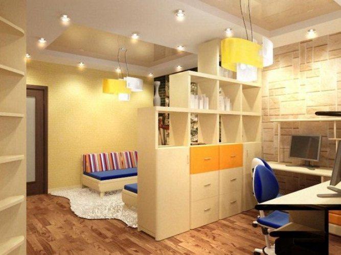Как правильно и чем поделить помещения в квартире на зоны