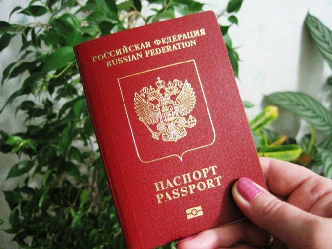 Что делать если потерял загранпаспорт