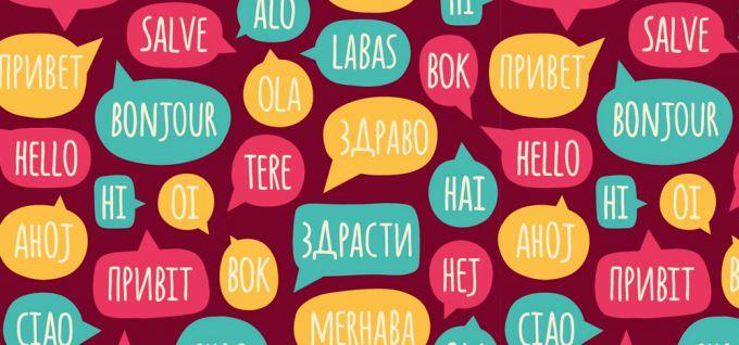 Как ускорить обучение иностранным языкам