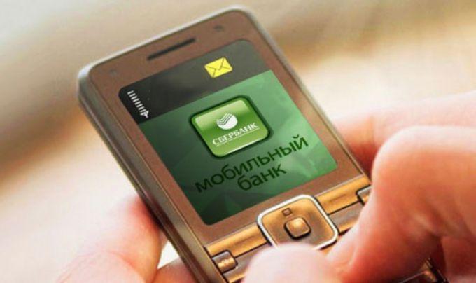 Как подключить мобильный банк Сбербанка через интернет