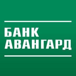 """Банк """"Авангард"""": адреса, отделения, банкоматы в Москве"""