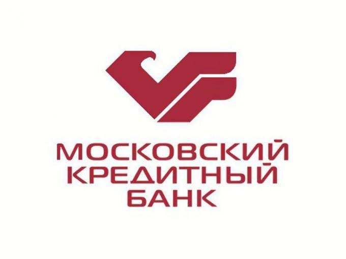 Московский кредитный банк: адреса, отделения, банкоматы в Москве