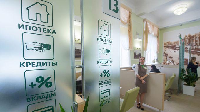 Как снизить процентную ставку по ипотеке в Сбербанке в 2018 году