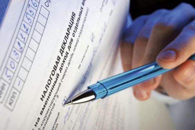 Можно ли 3 ндфл отправить почтой в налоговую