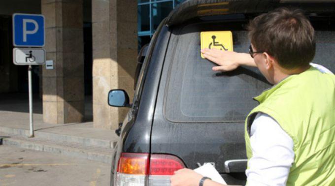 Имеет ли инвалид 2 группы льготы на транспортный налог