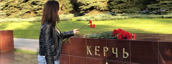 керченский теракт