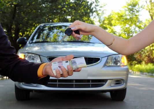 Покупка авто с пробегом