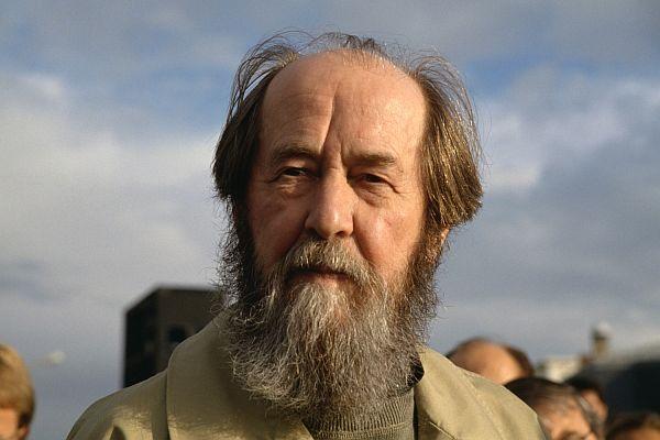 Солженицын Александр