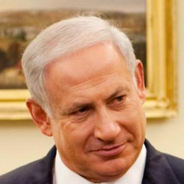 Биньямин Нетаньяху: биография, творчество, карьера, личная жизнь