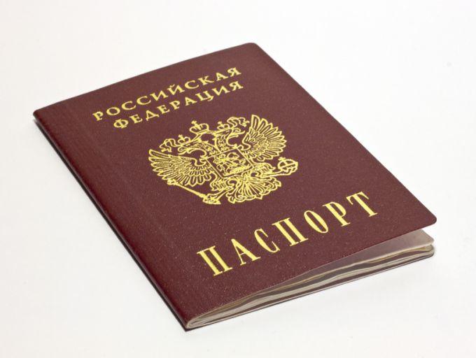 Фото с сайта semeinoe-pravo.net