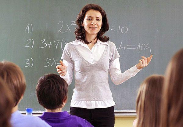 Какие предметы ЕГЭ надо сдавать, чтобы поступить в педагогический
