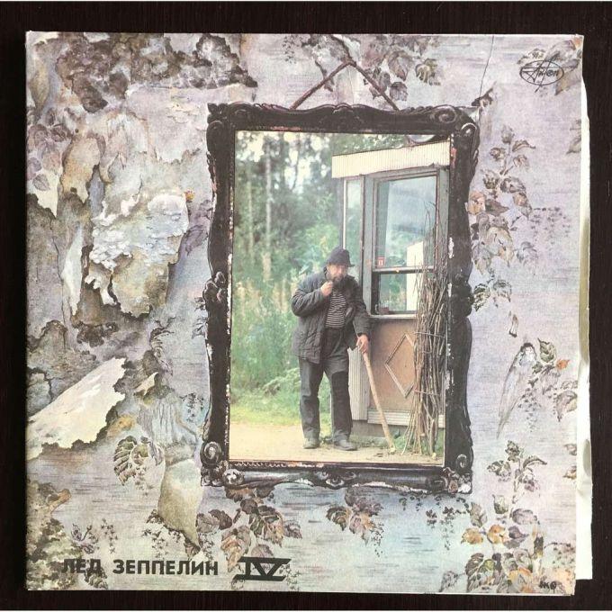 Обложка диска Led Zeppelin IV