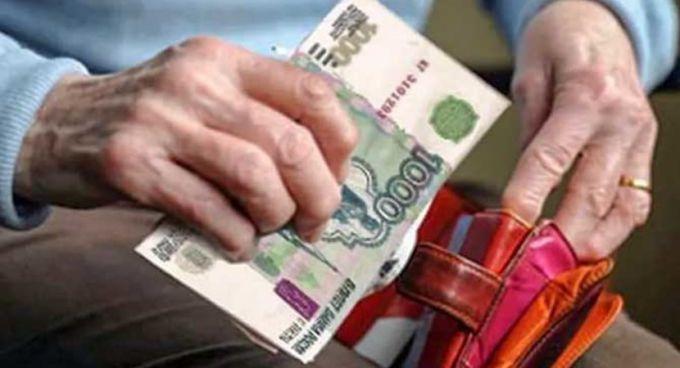 По тысяче рублей прибавят в 2019 г. к пенсиям неработающих пенсионеров