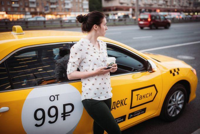 Стоит ли работать в Яндекс Такси
