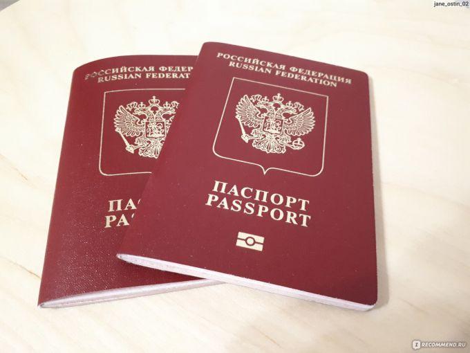 Можно ли иметь два загранпаспорта одновременно