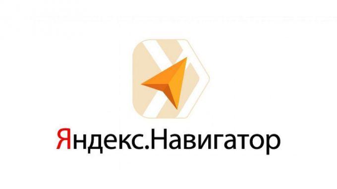 Работает ли Яндекс Навигатор без интернета