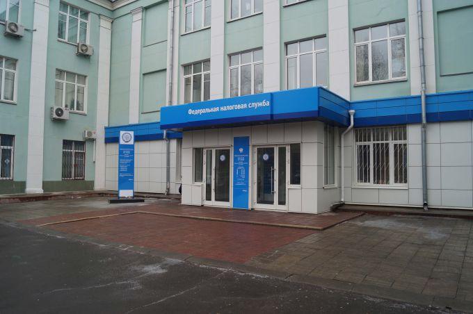 ИФНС России № 25 по г. Москве