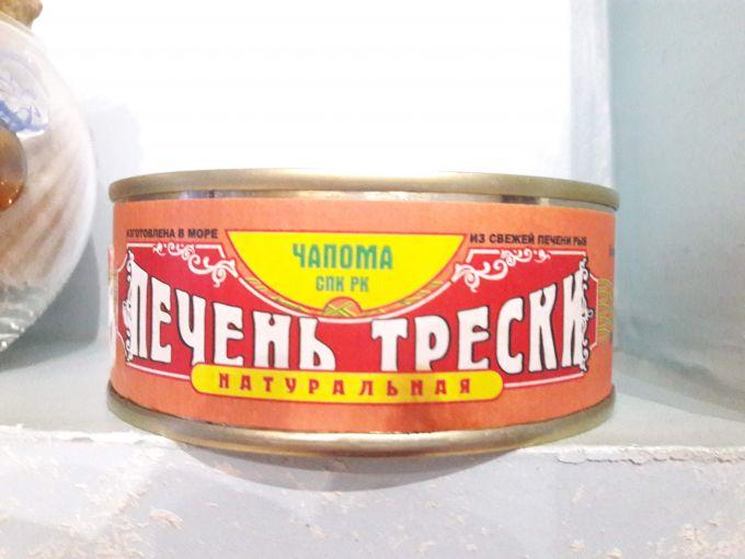 Печень трески консервированная