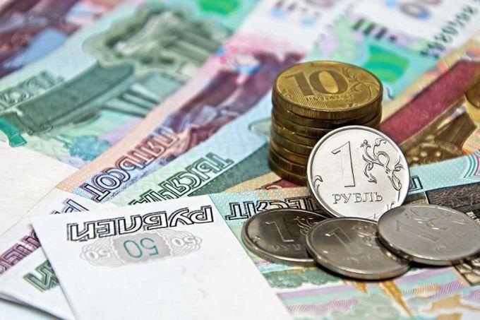 Правительство потратило все средства Резервного фонда