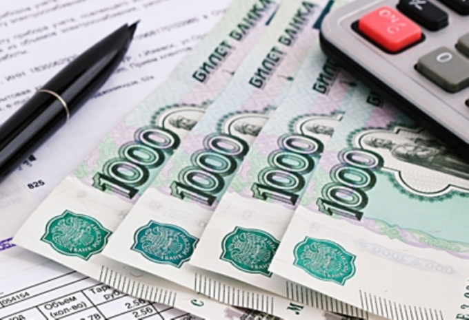 Что такое потребительский кредит с обеспечением