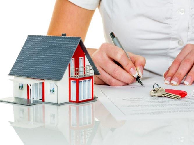 Какая недвижимость может быть залогом