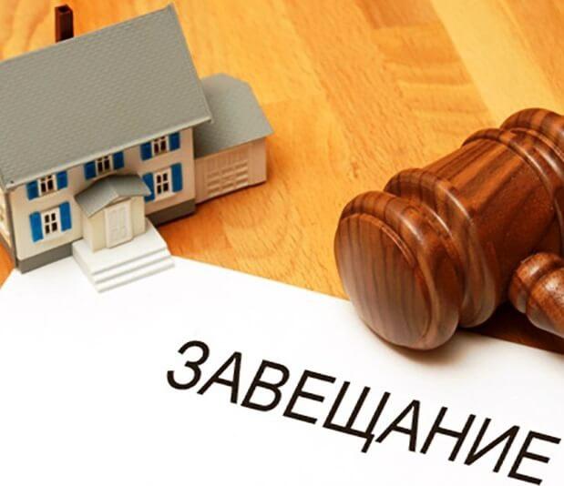 Что делать, если один из наследников требует деньги за проданную квартиру