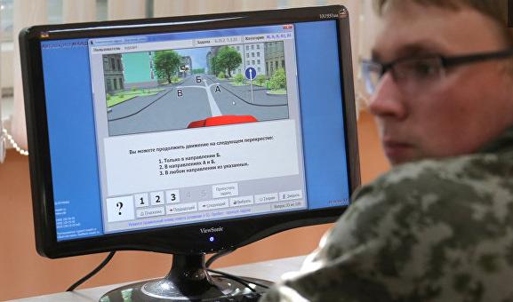 Как будет осуществляться замена прав и грозит ли водителям переэкзаменовка