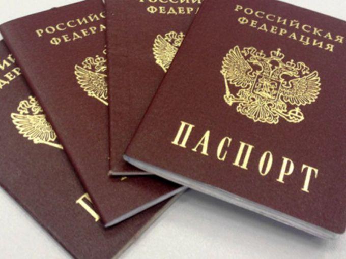 Может ли гражданин России иметь двойную или тройную фамилию