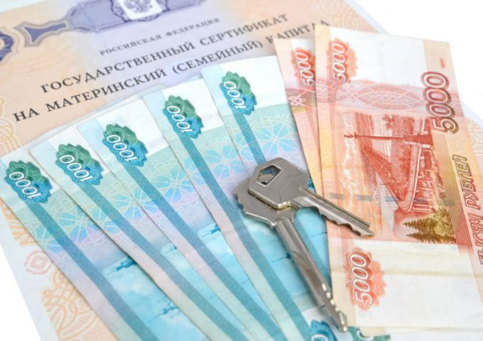 Можно ли напрямую без ипотеки купить квартиру с маткапиталом