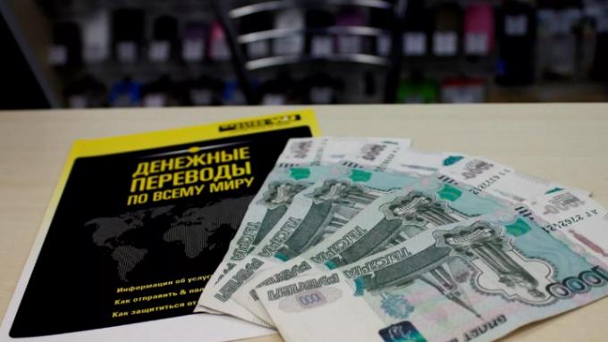 Переводы денег из Крыма в Москву