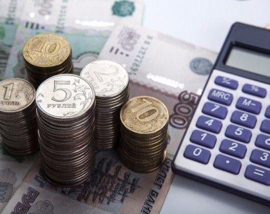 Как узнать задолженность по капитальному ремонту