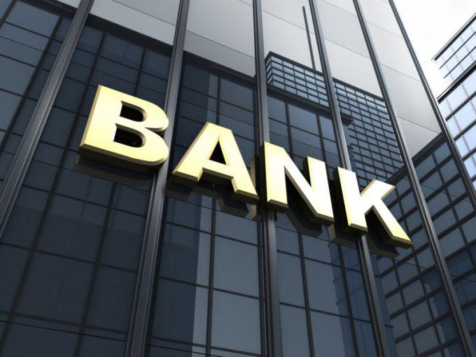 Банковский счет: понятие и принципы присвоения номера