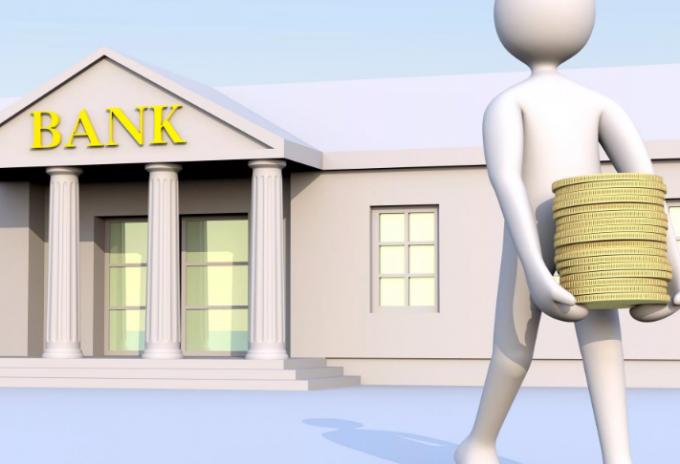 Банковские кредиты: виды и условия