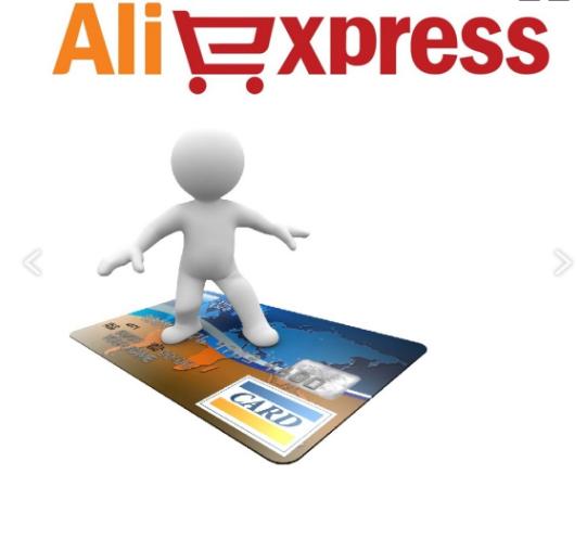Как можно оплачивать покупки на Алиэкспресс