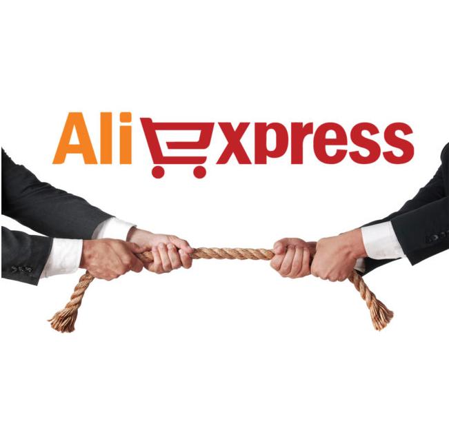 решение споров на Алиэкспресс