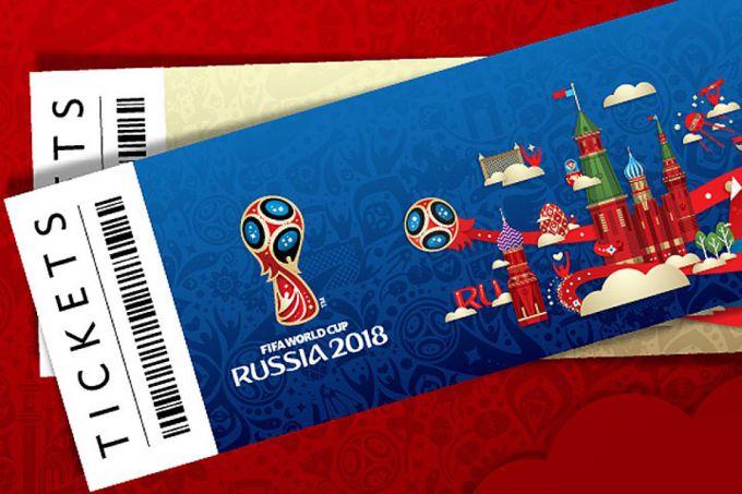 Сколько стоят билеты на матчи Чемпионата мира по футболу 2018 в России