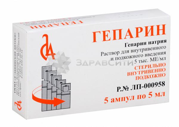 Гепарин: инструкция по применению, цена, аналоги