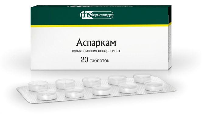 аспаркам в таблетках