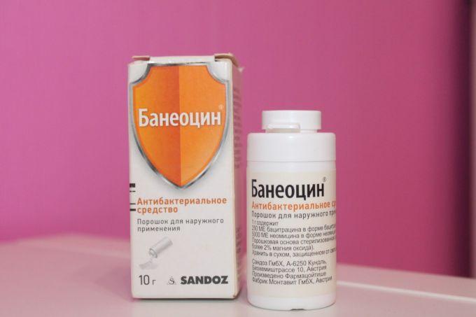 Банеоцин. Инструкция по применению