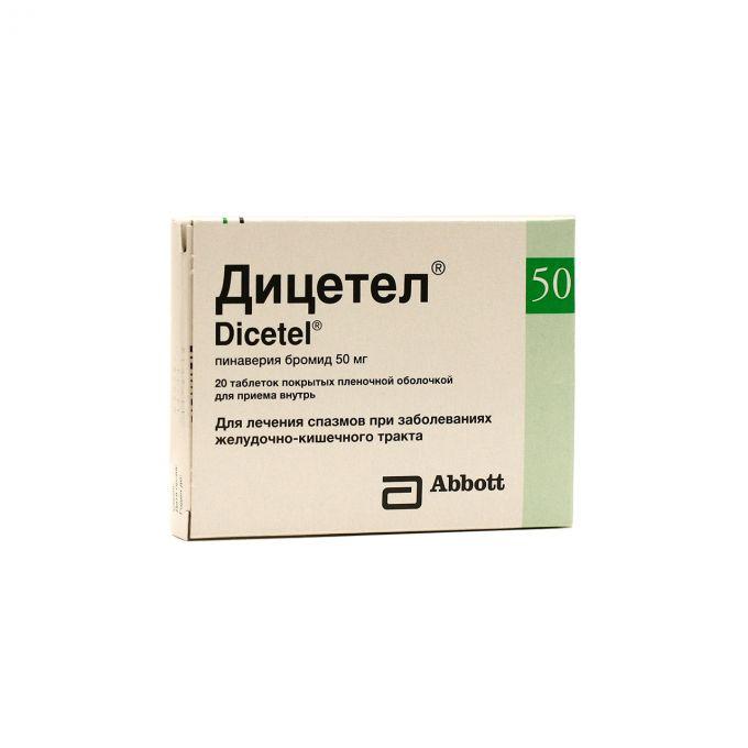 дицетел в таблетках