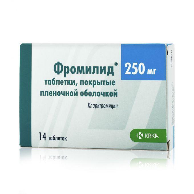 фромилид в таблетках
